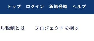 「新規登録」をクリック